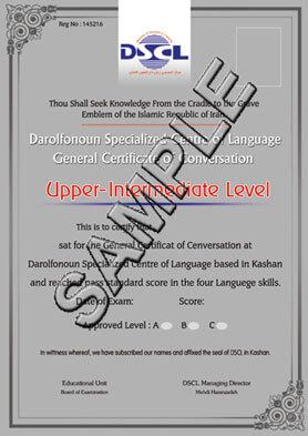 Upper-Intermediate GCC